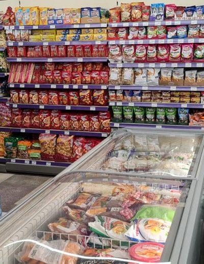 Supermarket Atos