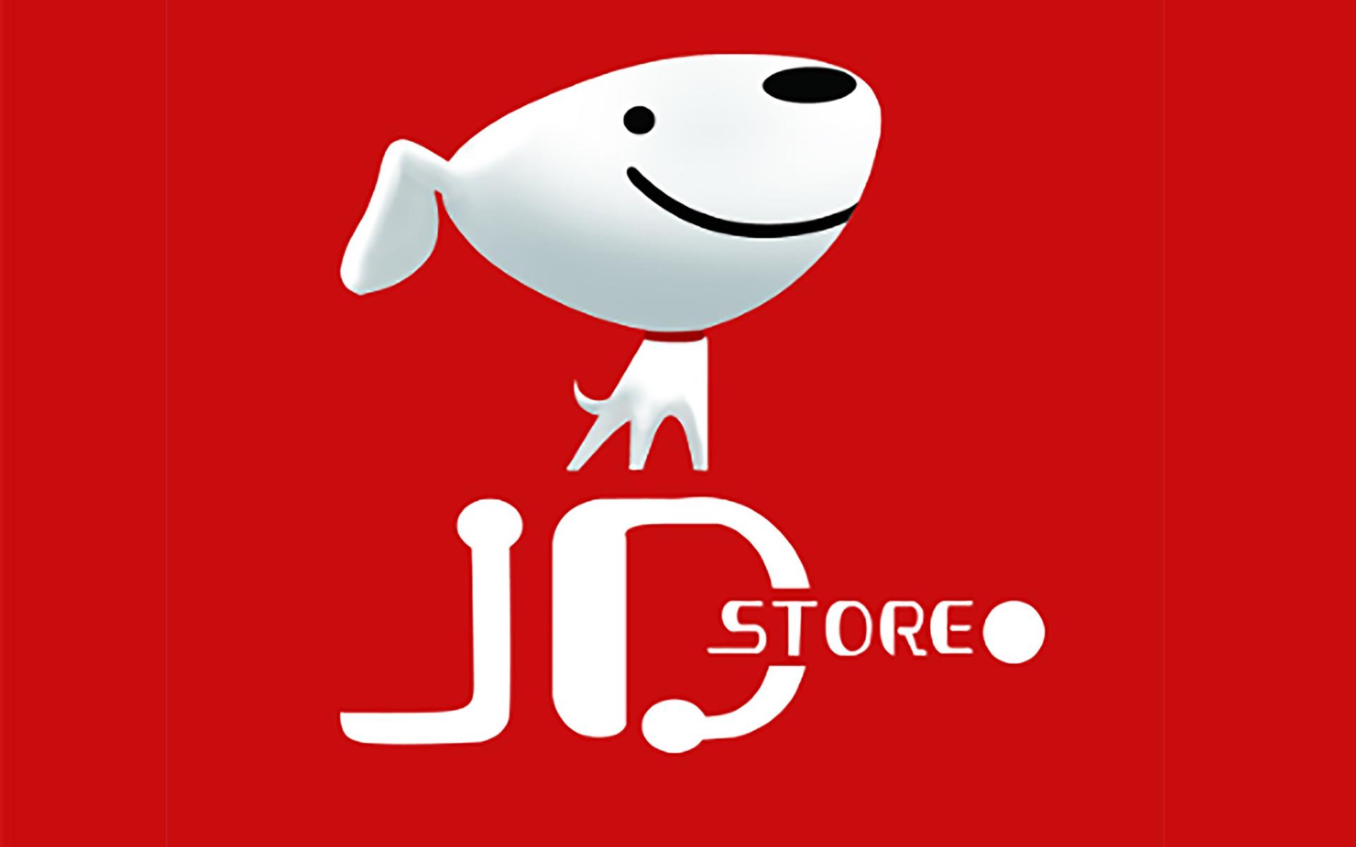 Jd Store Chain Solutii De Plata